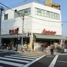 サンピア西須賀 建物画像9