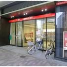 三菱UFJ銀行まで760m
