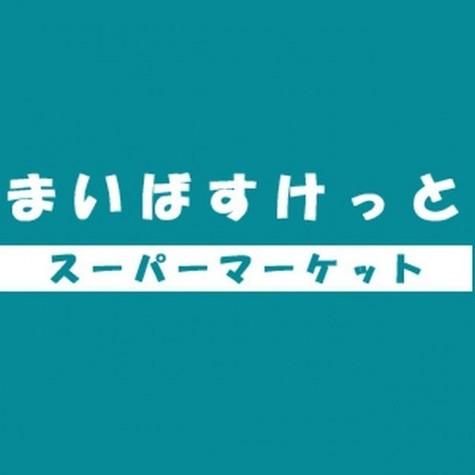 ライオンズシティ東京タイムズプレイス 建物画像9