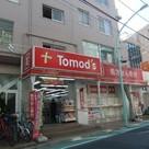 トモズ幡ヶ谷店まで324m