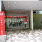 三菱東京UFJ銀行まで900m