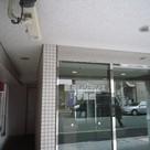 銀座レジデンス参番館 建物画像9