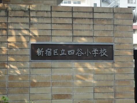 フォルム四谷外苑東 建物画像9
