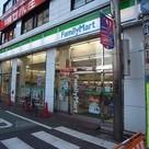 ファミリーマート幡ヶ…まで209m