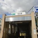 ハーモニーレジデンス文京白山 建物画像9