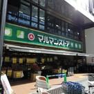 グランドコーポ東日本橋 建物画像9