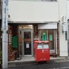 中央湊郵便局まで350m