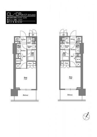 レキシントンスクエア白金高輪 / 503 部屋画像1