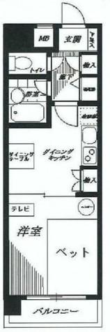シティスクエア恵比寿 / 8階 部屋画像1
