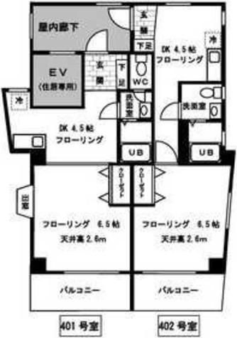 三信自由が丘ビル / 402 部屋画像1