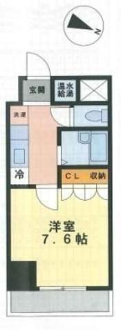 アリウス川崎 / 2階 部屋画像1