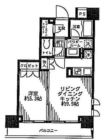レジディア月島Ⅱ / 1003 部屋画像1
