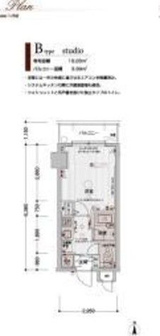 パークウェル曙橋駅前 / 12階 部屋画像1