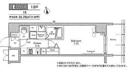 プラウドフラット隅田リバーサイド / 2階 部屋画像1