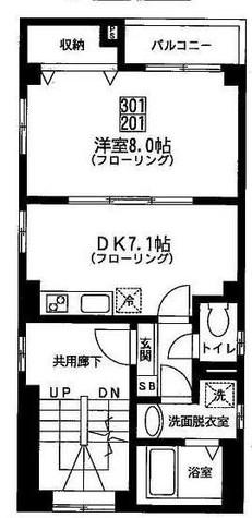 エクセルカーナ / 401 部屋画像1