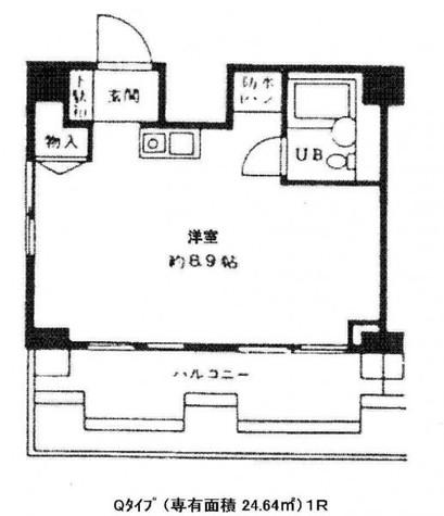 コスモシティ文京 / 7階 部屋画像1