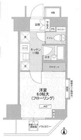 文京春日プラッツ / 2階 部屋画像1