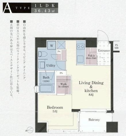 OZIO大手町(オジオ大手町) / 12階 部屋画像1