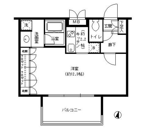 アゼリアテラス新宿 / 411 部屋画像1
