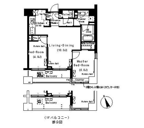 パークキューブ代々木富ヶ谷 / 1階 部屋画像1