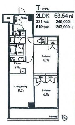 プライマル小石川 / 3階 部屋画像1