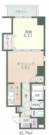 グレイス福嶋 / 6階 部屋画像1