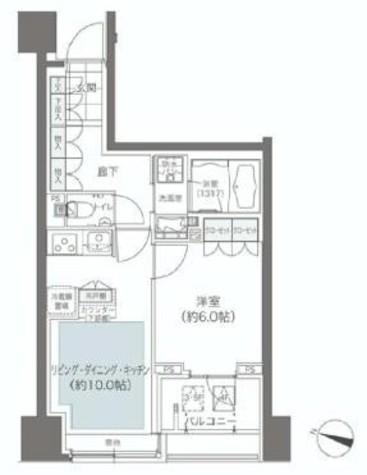 メゾンカルム本郷 / 2階 部屋画像1