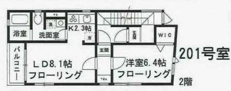 フラットヒル / 2階 部屋画像1