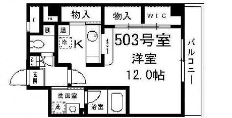 ラインハウス池上 / 5階 部屋画像1