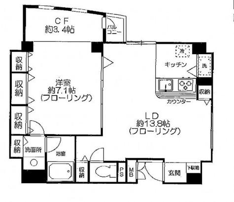 カーサフォーラム / 1階 部屋画像1