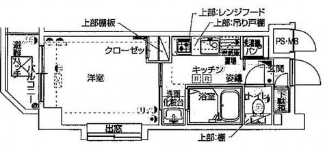 グランヴァン武蔵小山Ⅱ / 6階 部屋画像1