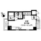 アルファティー / 5階 部屋画像1