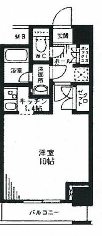 レジディア九段下 / 9階 部屋画像1