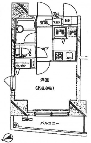 パレステュディオ五反田 / 10階 部屋画像1