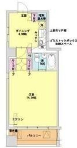 HF八丁堀レジデンスⅡ / 202 部屋画像1