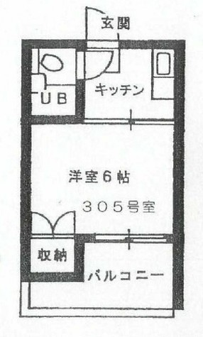 KSハイツ / 3階 部屋画像1