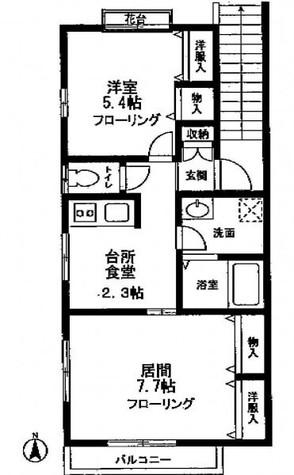 平町アパート(平町1) / 2階 部屋画像1