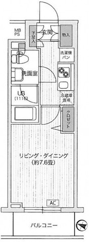 アンテニア東五反田 / 604 部屋画像1