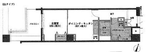 アクロス目黒タワー / 7階 部屋画像1