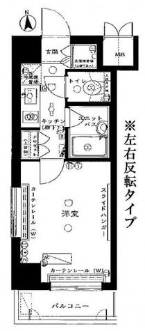 ルーブル旗の台 / 3階 部屋画像1