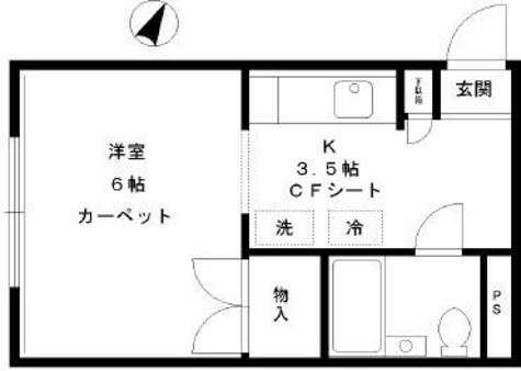 ペアパレス中目黒 / 2階 部屋画像1