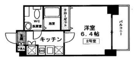 Human Heim月島(ヒューマンハイム月島) / 502 部屋画像1