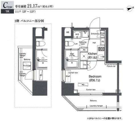 プラウドフラット門前仲町Ⅰ / 1104 部屋画像1