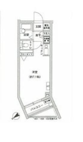 ハイツ中目黒 / 1階 部屋画像1