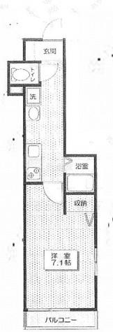 三羽(みつわ)永彩館 / 1階 部屋画像1