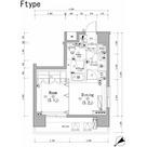 ラグジュアリーアパートメント横浜黄金町 / 407 部屋画像1