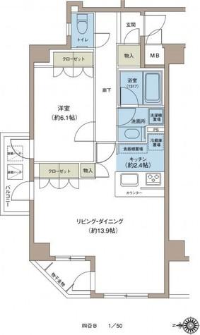 リエトコート四谷 / 701 部屋画像1