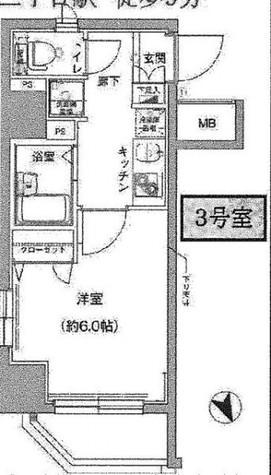 ハーモニーレジデンス御茶ノ水 / 903 部屋画像1