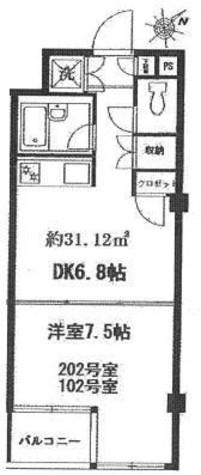 カーサ永晃 / 1階 部屋画像1