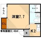 スプリングス横浜子安 / 1-A 部屋画像1